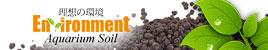 GLASGARTEN - Environment Aquarium Soil